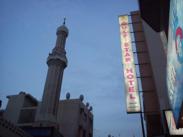 Gulf Star Hotel, Deira, Dubai, Staying in Dubai cheap