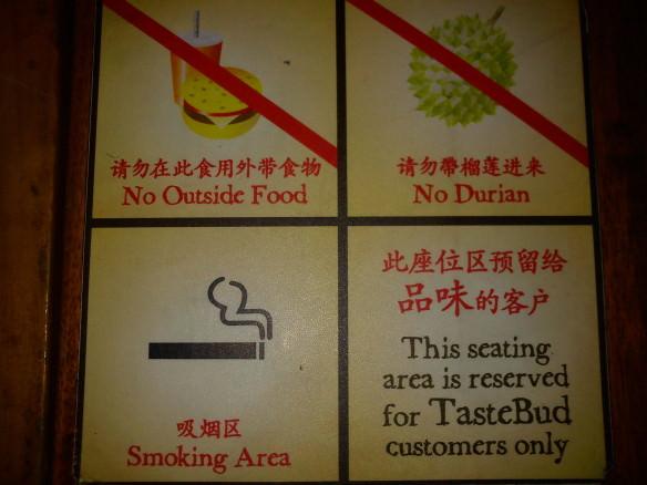 No durum fruit in Singapore