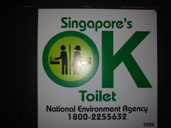 bathroom in Singapore, funny Singapore pictures