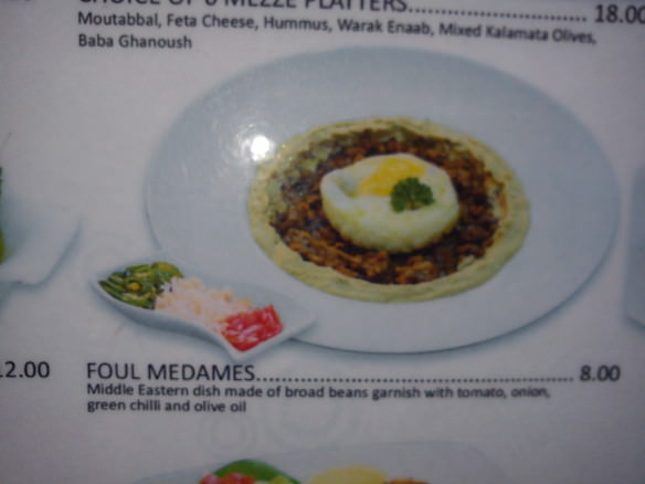 Foul medames, crazy Singapore photos