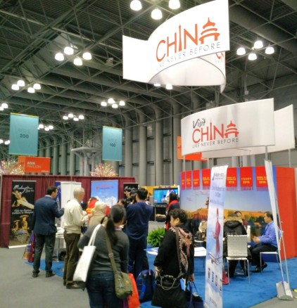 China Exhibit at the NY Times Travel Show