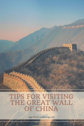 Pinterest pin with great wall of China