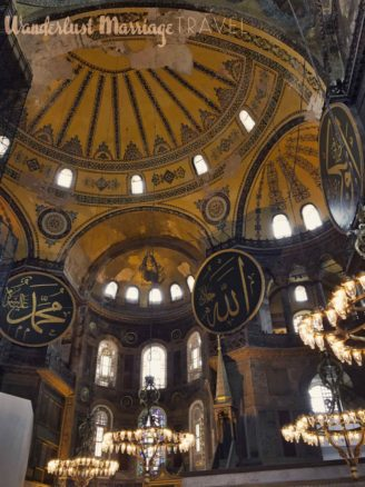 The interior of the Hagia Sofia museum